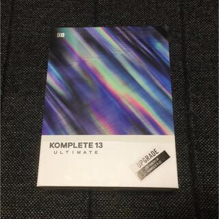 【新品・未開封】KOMPLETE 13 ULTIMATE UPG パッケージ版(ソフトウェア音源)