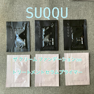SUQQU - SUQQU ザクリームファンデーション210   トリートメントセラムプライマー