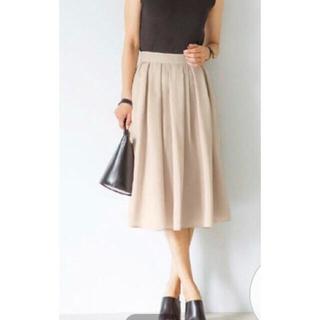 スタイルデリ(STYLE DELI)のSTYLE DELI キレイ色 ミディ丈 ギャザスカート(ひざ丈スカート)