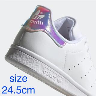 アディダス(adidas)の未使用 adidas アディダス スタンスミス 24.5cm(スニーカー)