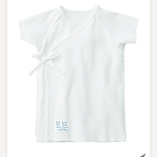familiar(ファミリア)のファミリア 打合せ半袖肌着 50~60 2枚セット キッズ/ベビー/マタニティのベビー服(~85cm)(肌着/下着)の商品写真