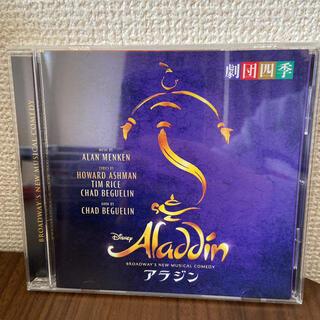 ディズニー(Disney)の「アラジン」BROADWAY'S NEW MUSICAL COMEDY/劇団四季(ミュージカル)