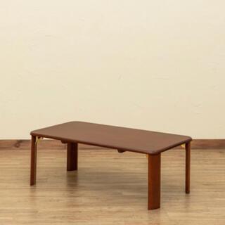 継脚付 ウッディテーブル 90×50cm ブラウン(ローテーブル)