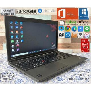 Lenovo - 中古 レノボ 美品 L540 i5 4世代/SSD/カメラ/オフィス2019