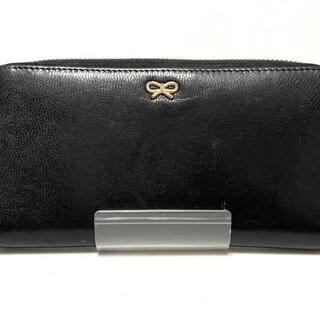 アニヤハインドマーチ(ANYA HINDMARCH)のアニヤハインドマーチ 長財布 - 黒 レザー(財布)
