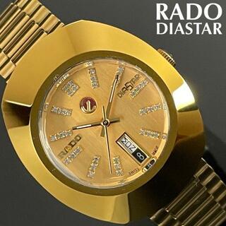 ラドー(RADO)の即購入OK◆ゴールデンダイヤル/ラドー/RADO/ダイヤスター/DIASTAR(腕時計(アナログ))