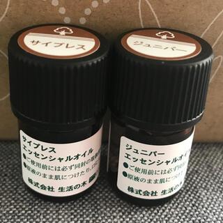 セイカツノキ(生活の木)の サイプレス 3ml ジュニパー 3ml   生活の木 エッセンシャルオイル(エッセンシャルオイル(精油))