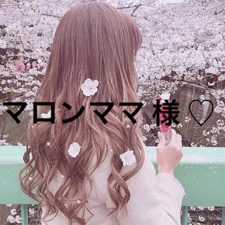 エクオール ♡ × 2(ダイエット食品)
