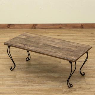 Rustic 折れ脚テーブル 角型 アンティークブラウン(ローテーブル)