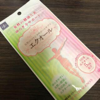 エクオール ♡(ダイエット食品)