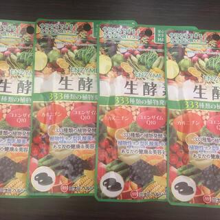 生酵素 ♡ 30日分(ダイエット食品)