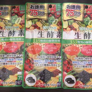 生酵素 ♡ 75日分(ダイエット食品)