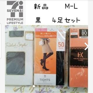 アツギ(Atsugi)の新品 あったか タイツ m l 黒 ブラック タイツ ol 学生 ストッキング(タイツ/ストッキング)