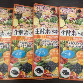 生酵素と水素×酵母×麹菌 ♡♡(ダイエット食品)