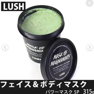 LUSH - LUSH♡パワーマスクSP♡315g