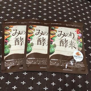 みのりの酵素(3個)(ダイエット食品)