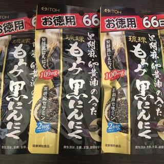 琉球 もろみ 黒にんにく ♡ 66日分(ダイエット食品)