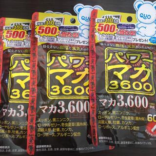 パワーマカ3600 3袋(ダイエット食品)
