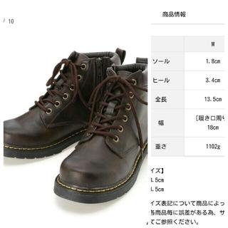 サマンサモスモス(SM2)のユーズド ショートブーツ SM2(ブーツ)