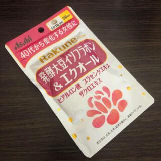 アサヒ(アサヒ)の発酵大豆イソフラボン&エクオール ♡(ダイエット食品)