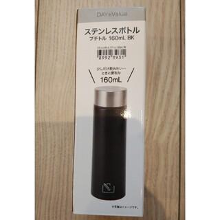 ニトリ(ニトリ)のステンレスボトル 160ml(弁当用品)