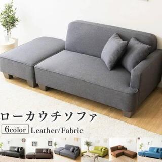 ☆大特価☆ 北欧風 L型コーナーソファ おしゃれ 3Pソファ(ソファセット)