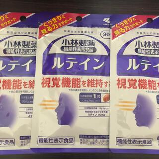 コバヤシセイヤク(小林製薬)の小林製薬 ルテイン 30日分 ♡(ダイエット食品)