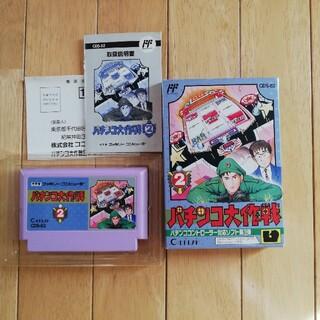 任天堂 - パチンコ大作戦 2 ファミコン用ソフト