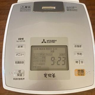 三菱 - 三菱炊飯器