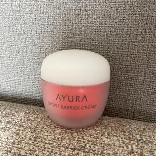 アユーラ(AYURA)のAYURA モイストバリアクリーム 30g(フェイスクリーム)