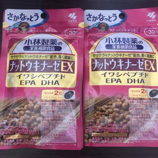 コバヤシセイヤク(小林製薬)の小林製薬 ナットウキナーゼEX 30粒 2袋セット(ダイエット食品)