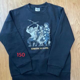 ジーユー(GU)の新品 鬼滅の刃 トレーナー 150(Tシャツ/カットソー)