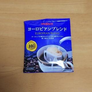 ブルックス(Brooks)のブルックスコーヒー 15袋(コーヒー)