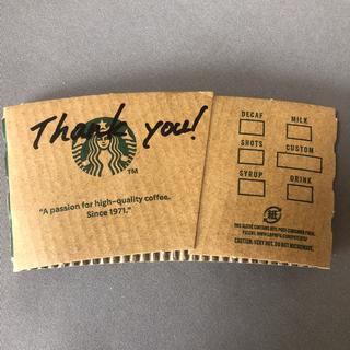 スターバックスコーヒー(Starbucks Coffee)の【STARBUCKS】★スターバックス★スリーブ・マドラーセット★メッセージ入り(カトラリー/箸)