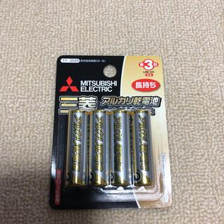 三菱電機 - 〒新品〒単3 アルカリ乾電池1.5V 4個パック 1つ