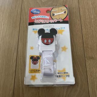 ディズニー(Disney)の⭐️ベビーストッパー⭐️(その他)