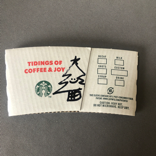 スターバックスコーヒー(Starbucks Coffee)の【STARBUCKS】★スターバックス★スリーブ・マドラーセット★イラスト入り(カトラリー/箸)