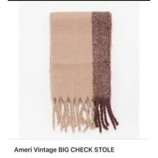 アメリヴィンテージ(Ameri VINTAGE)のAmeri Vintage BIG CHECK STOLE(マフラー/ショール)