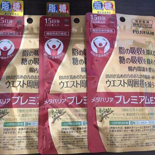 フジフイルム(富士フイルム)の富士フイルム メタバリア プレミアム EX ♡(ダイエット食品)