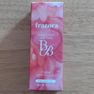 フラコラ(フラコラ)のフラコラ フラコラ美容液BB NB ファンデーション 15g(BBクリーム)
