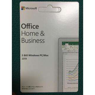マイクロソフト(Microsoft)のOffice 2019 Mac/Win両対応合計2台インストール可能(PCゲームソフト)