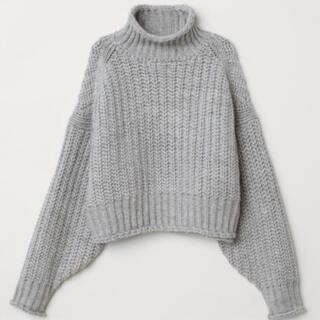 エイチアンドエム(H&M)の新品 H&M チャンキーニット グレー(ニット/セーター)