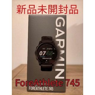 ガーミン(GARMIN)の【新品未開封品】ForeAthlete 745カラーブラック(腕時計(デジタル))