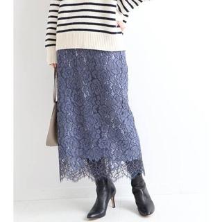 IENA - IENA【イエナ】☆レースタイトスカート 新品ブルー40