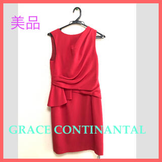 グレースコンチネンタル(GRACE CONTINENTAL)のワンピース ドレス(ミディアムドレス)
