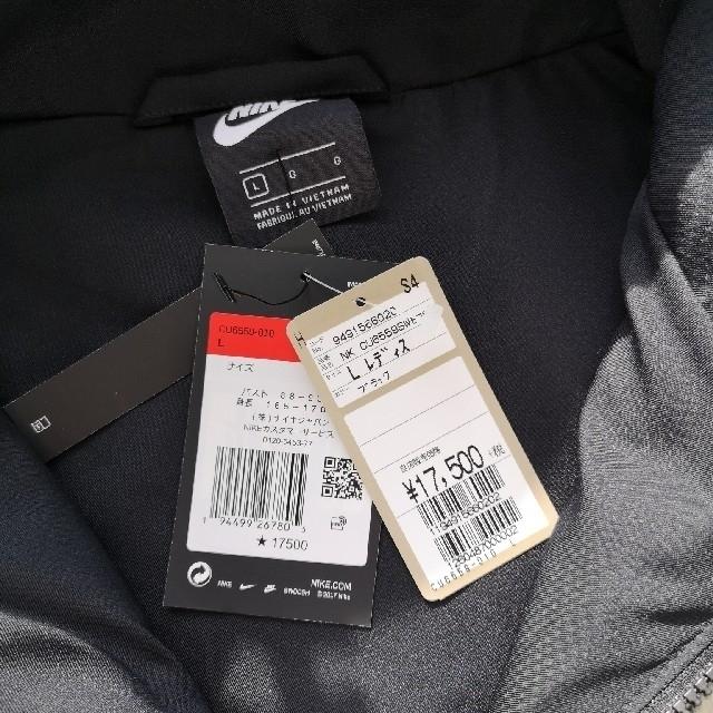 NIKE(ナイキ)の【新品 L】NIKE フェイクファージャケット ブラック CU6559-010 レディースのジャケット/アウター(毛皮/ファーコート)の商品写真