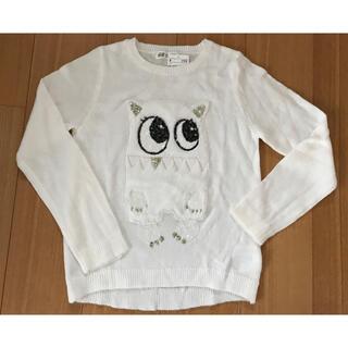 エイチアンドエム(H&M)の新品 H&M ニット セーター 135cm〜140cm(ニット)