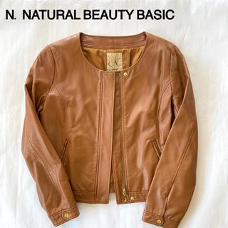 N.Natural beauty basic - N. NATURAL BEAUTY BASIC
