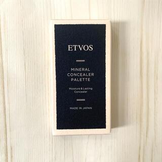エトヴォス(ETVOS)のエトヴォス ミネラルコンシーラーパレットI(コンシーラー)