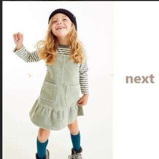 ネクスト(NEXT)のnext ネクスト ジャンパースカート ワンピース ミントグリーン 新品未使用(ワンピース)